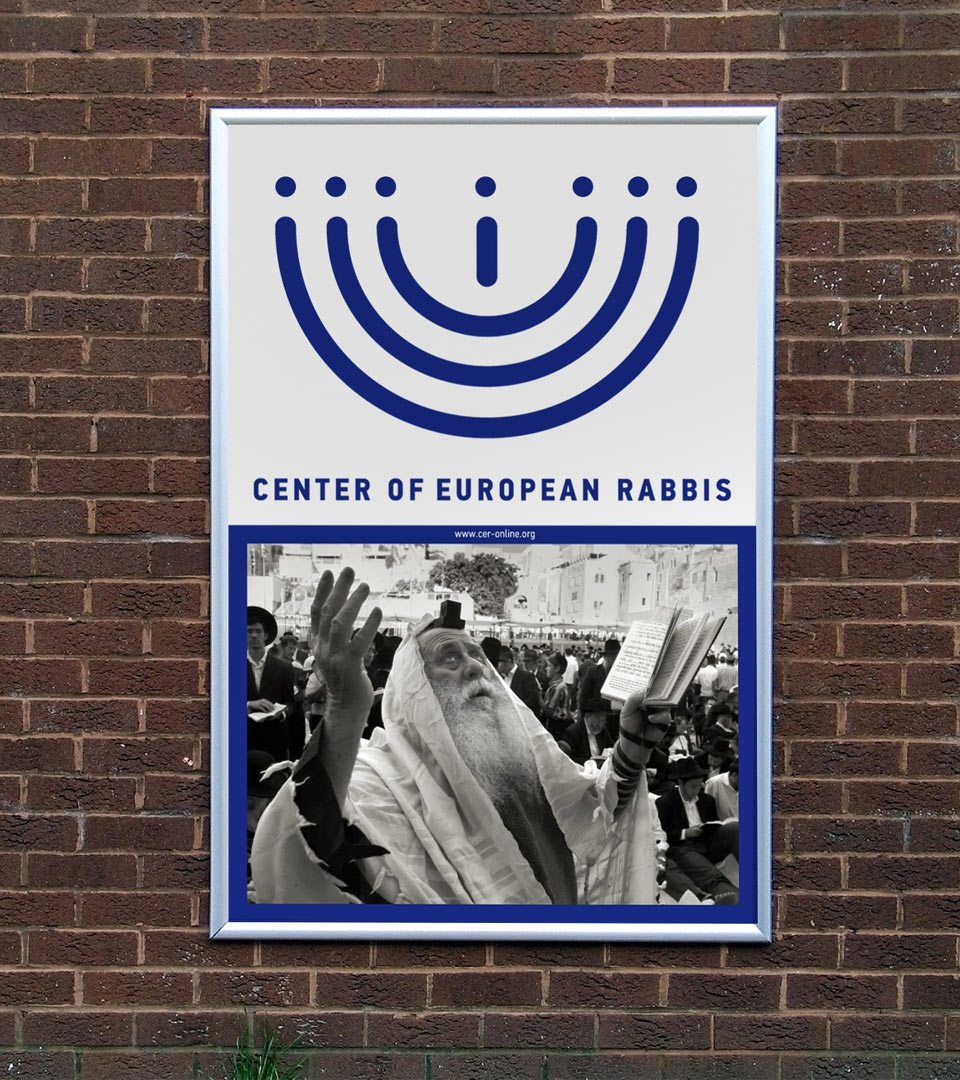 Conference of European Rabbis: Conference of European Rabbis: Логотип и фирменный стиль (2.1)