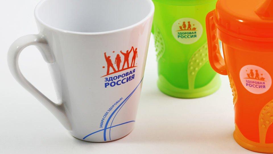 здоровая россия логотип программа минздравсоцразвития